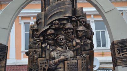 У Новограді-Волинському оголосили конкурс на кращий ескізний проект пам'ятника Небесній сотні та загиблим учасникам АТО