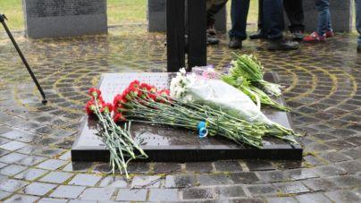 Мерія вшанувала пам'ять загиблих німців