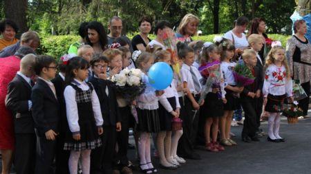 У Житомирі у школі №10 пролунав Останній дзвоник (ФОТО)