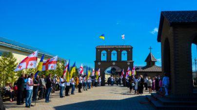 У Житомирі відкрили єдиний в Україні грузинський храм  (ФОТО)