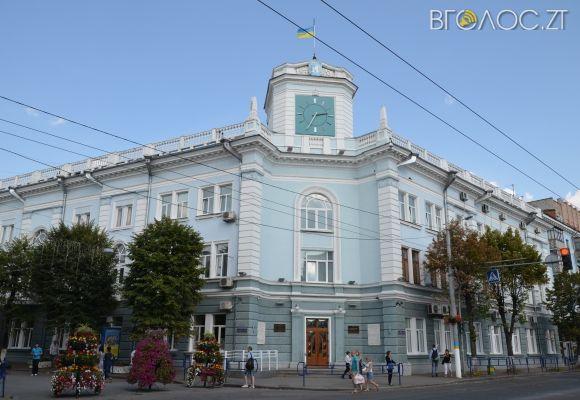 У Житомирській міській раді хочуть купити автобус за мільйон для власних потреб