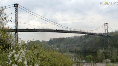 Міст у парку Гагаріна відремонтують за майже півтора мільйона