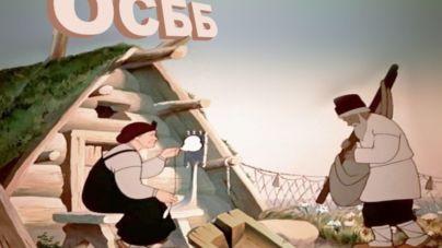 У Житомирі зареєстровано сімдесят сім ОСББ