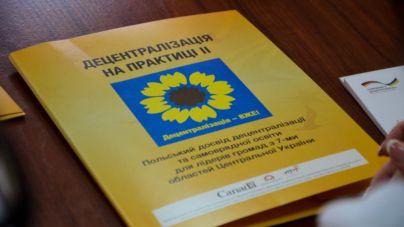 Польські фахівці приїхали до Житомира навчати лідерів об'єднаних громад (ФОТО)