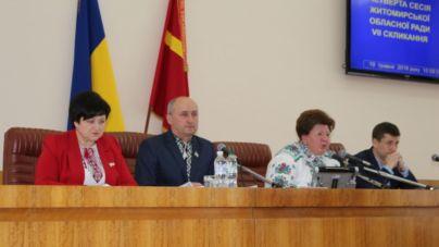 Подіям у Держгеокадастрі області має дати оцінку поліція, прокуратура та СБУ, – Лабунська