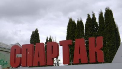 Обласна рада віддала місту стадіон «Спартак» разом із спортшколою
