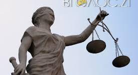 Отакої! На Житомирщині судитимуть суддю та адвоката