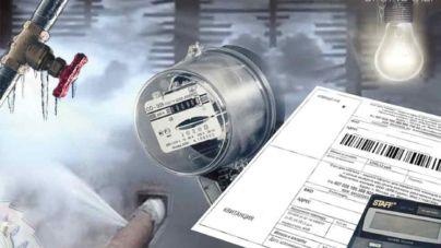 Міськвиконком підвищив тарифи на послуги КВЖРЕПів