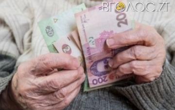 У 80-річної пенсіонерки видурили більше 5 тисяч нібито для відшкодування лікування