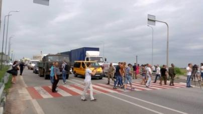 Атовці перекрили трасу під Житомиром (ФОТО, ВІДЕО)(ОНОВЛЕНО)