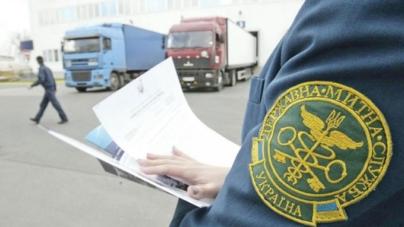 Через митницю намагалися вивезти незадекларований вантаж на 1 мільйон гривень