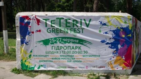 """У Житомирі розпочався триденний """"Teteriv Green Fest"""" (ФОТО)"""