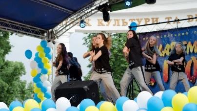 Оприлюднили програму святкування Дня молоді в Житомирі
