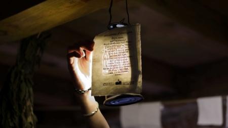 По кресленнях ХІІ століття у Радомишлі відновили технологію виготовлення паперу (ФОТО)