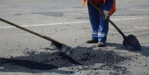 У Новограді за понад 11,5 мільйонів відремонтують центральні вулиці