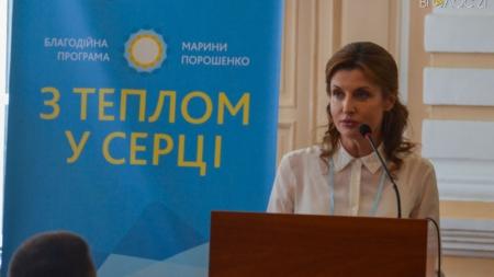 Марина Порошенко приїхала до Житомира на тренінг з інклюзивної освіти для вчителів (ФОТО)