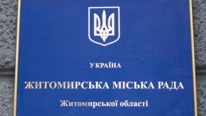 Житомирська міськрада придбала планшети для депутатів та виконкому