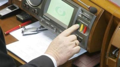Найчастіше «проти своїх» голосував нардеп Володимир Литвин
