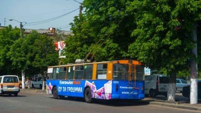 Через ремонт дороги у Житомирі на два дні скасують рух тролейбуса