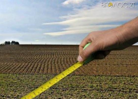 Держгеокадастр проведе інвентаризацію земель області