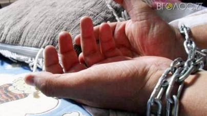 На Малинщині чотирьох пакистанців утримували в рабстві