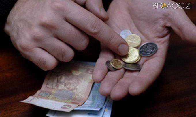Житомирська міськрада компенсуватиме витрати на пальне ветеранам праці