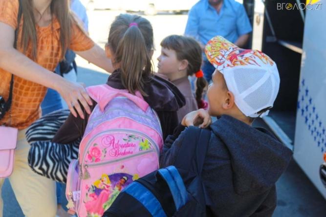 Діти загиблих учасників АТО поїхали відпочивати у Барселону (ФОТО)