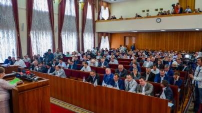 Депутати обласної ради перейменували село та збільшили допомогу військовим