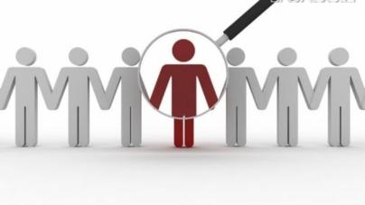 У Житомирі шукають керівників бюро правової допомоги
