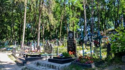 Стало відомо, які нові назви нададуть житомирським кладовищам (ПЕРЕЛІК)