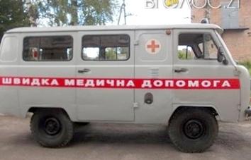 На Чуднівщині відкрили третій пункт «швидкої допомоги»