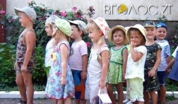 У Новограді-Волинському, Бердичеві та Малині черг у дитсадки немає