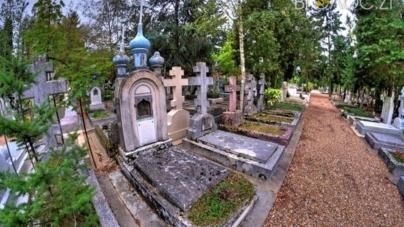 Єврейське кладовище стане Юдейським, а Польське – Католицьким
