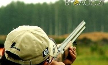 Мисливець, перевіряючи зброю, застрелив 45-річного чоловіка