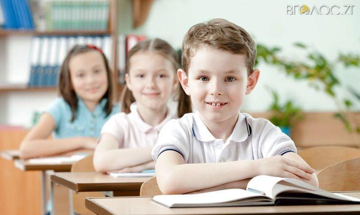 В області уже створено 16 опорних шкіл
