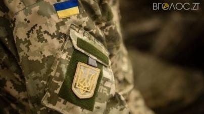 На Львівщині загинув 23-річний військовослужбовець з Житомирської області