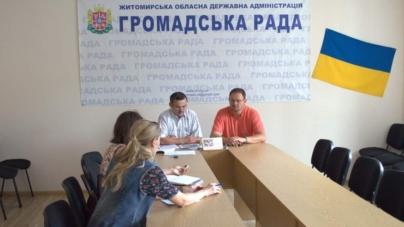 Сума «благодійних внесків», які збирають з батьків у закладах освіти області, сягає 60 мільйонів, – Федірко