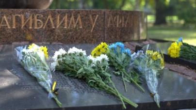 У Житомирі вшанували пам'ять загиблих воїнів України