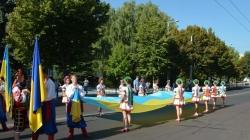 Стало відомо, як у Житомирі святкуватимуть День Незалежності