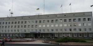 У Новограді створили комісію, яка перевірить витрачання бюджетних коштів