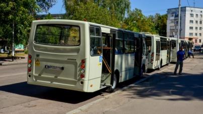 """Міська влада планує скоротити кількість маршрутних """"таксі"""""""