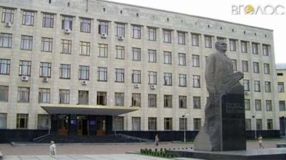 В облдержадміністрації вирішили, де відпочиватимуть чорнобильці