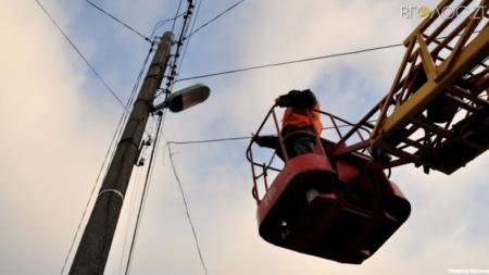 У Народицькому районі за понад 100 тисяч відремонтують вуличне освітлення
