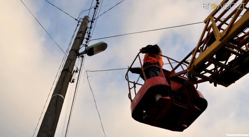 У Радомишлі шукають, хто за півмільйона обслуговуватиме зовнішнє освітлення
