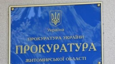 Обласна прокуратура розпочала провадження щодо стрілянини в Олевську