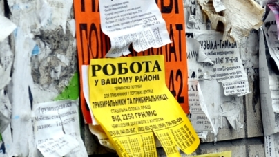 На Житомирщині на одне вільне робоче місце претендує п'ятеро осіб, – статистика