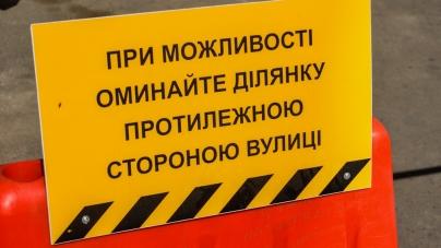 Виконком дозволить не платити за порушення благоустрою під час ремонту тротуарів у Житомирі