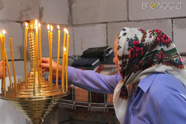Виконком заборонив житомирянам відвідувати церкви на Великдень