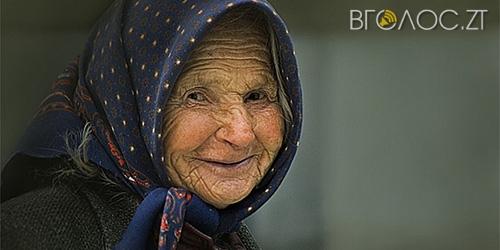 Кількість жителів області віком понад 100 років сягнула понад 200 осіб