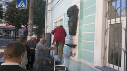 У Житомирі вандали поглумилися над пам'ятниками Франку та Чорноволу